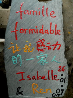 090126-France-isiita-.jpg