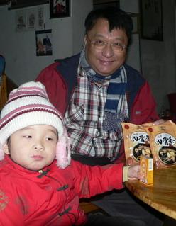 090126-Taiwan-Chen-.jpg