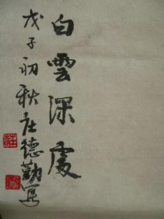 090216-Sho-sain-.jpg