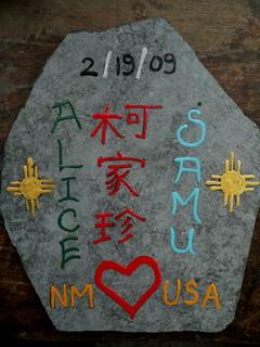 090220-isiita-Yuukinouhou-.jpg