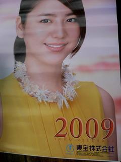 090221-hyousi-karenda-.jpg