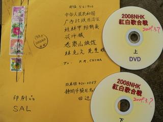 090307-DVD-Tanabe-.jpg