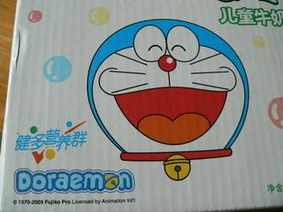 090409-Doraemon-.jpg