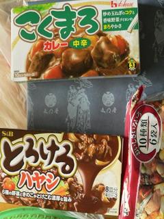 090414-Morisan-okurimono-.jpg