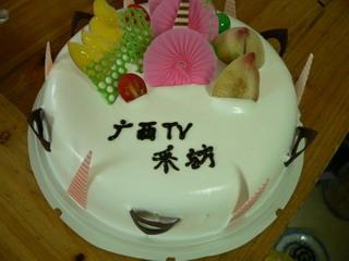 090511-Cake-TV-.jpg