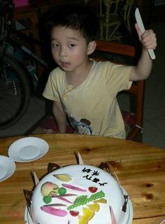 090511-TV-Cake11-.jpg