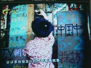 090519-TV-1-Kitarou-.jpg