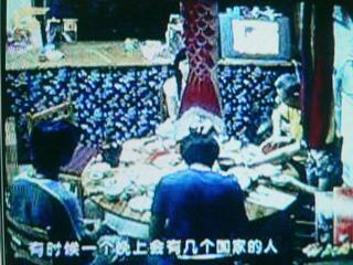 090522-No4TV-2yuusyoku2-.jpg