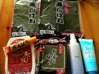 090608-Tutiya2-1okurimono-.jpg