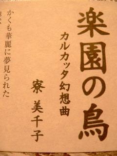 090612-book1-hyousi-.jpg