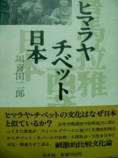 090710-Kawakita-Book-1-.jpg