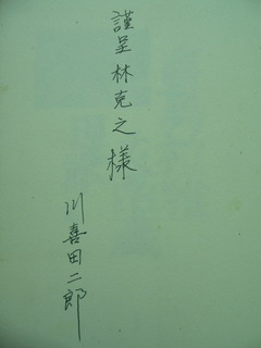 090710-SaingBook-.jpg