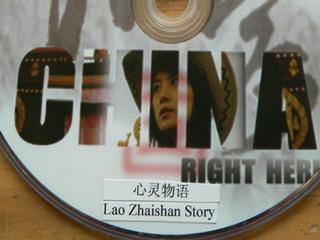 090805-DVD-TenJingTV22-.jpg