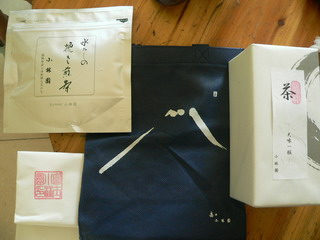090819-Watanabe-otya2-.jpg