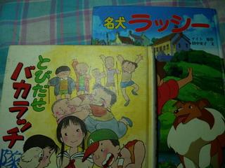 090826-book-2-.jpg