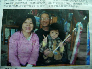 090827-photo-nanGuoZaoBao-5tuki-.jpg