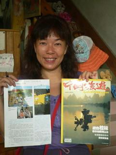 090903-GuideBook-HK-.jpg