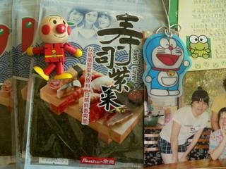090909-okurimono-LiYiran-1-.jpg