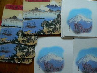 090920-Hujisan-costa-.jpg