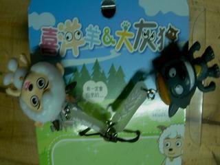 090930-Hituji-Pekin-morau-.jpg