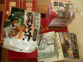 091010-Seto-Okurimono-.jpg