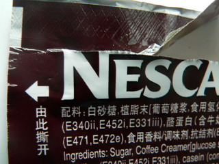 091027-Nescafe-open-.jpg