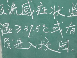 091027-koumon-keiji1-.jpg