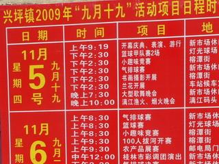 091106-nitei-919-hanabi-.jpg
