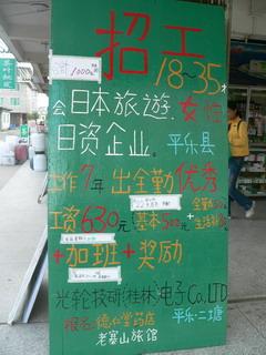 091107-DaiKanban-GRJ-.jpg