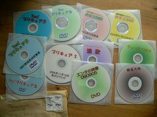 091110-FrTanabe-DVD-.jpg