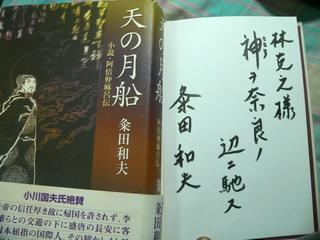 091122-Book-KumetaKazuo-.jpg