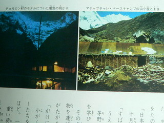 091204-gaken-syasin2-.jpg