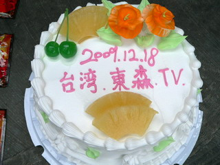 091218-Cake-T-TTV-.jpg