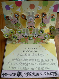 091219-Taguti-HNC-.jpg