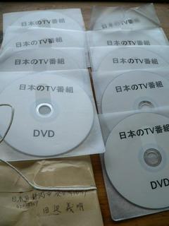 091219-Tanabe-DVD-JTV-9-.jpg