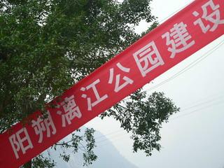 100101-Park-kaisi-.jpg