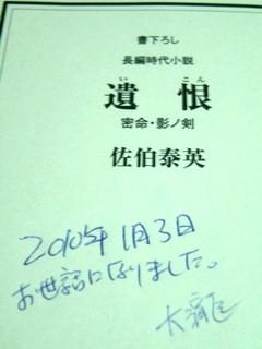 100103-Book-Ikon-.jpg