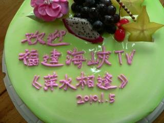 100105-Cake-.jpg