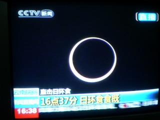 100115-Kinkansyoku-TV-.jpg
