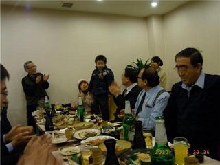 100116-From-Tamagawa-Kita-uta-.jpg