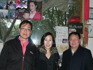 100206-TaiwanShanghai-WeJa-.jpg