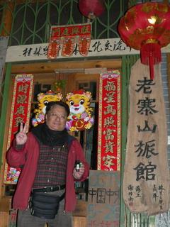 100213-2Taiwan-Chen-.jpg