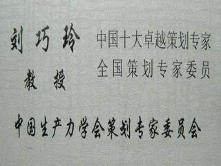 100221-Liu-Pekin-2Kokumuinn-.jpg