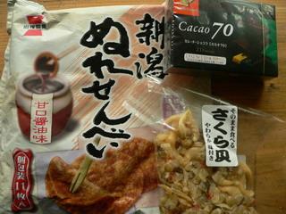 100317-itadakimono-kyaraban-.jpg