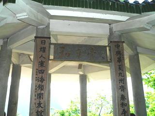 100408-WaHeiTei-kakudai-.jpg