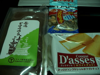 100511-Nihonsyokuhin-.jpg