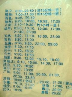 100512-jikokuhyou-.jpg