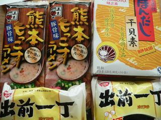 100515-from-aridome-syokuhin-.jpg