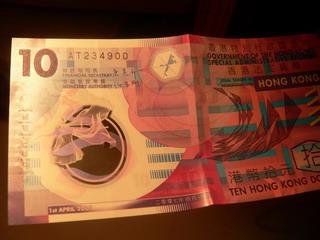 100517-sihei20-HongKong-.jpg
