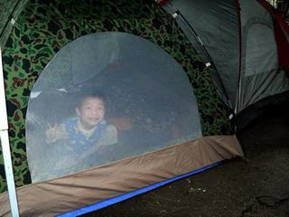100530-Tent-inside-.jpg